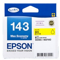 Mực in Epson 143 Yellow Ink Cartridge