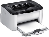 Máy in Samsung ML-1671 Mono Laser Printer